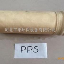 午阳环保PPS针刺毡除尘布袋,除尘滤袋加工车间
