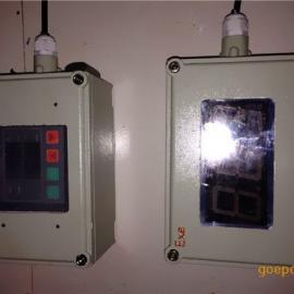 防爆数显温度计箱