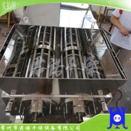 食物公用制粒机 药品摇晃式制粒机 YK-250摇晃制粒机