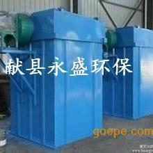 达标设计10吨锅炉脉冲布袋除尘器 多管旋风除尘器