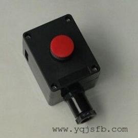 ZXF8050-3K1防爆防腐主令控制器