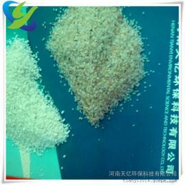 深圳精制石英砂,珠海16-32mm石英砂滤料