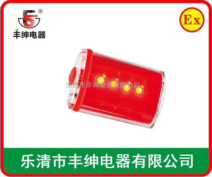 FL4800防爆方位灯-FL4800强光防爆方位灯