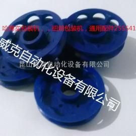 原装纽朗全自动包装机配件(断线检知)2555541
