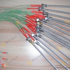 24v电热管