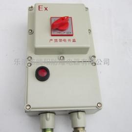 BDZ防爆断路器DZ47漏电型