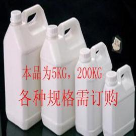 *生产 厂家现货 硅烷偶联剂KH560