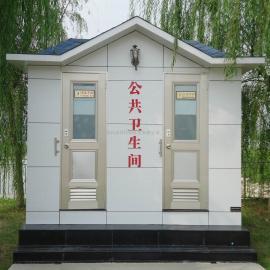 免水冲打包式厕所 铝塑板免水冲打包式厕所 移动厕所厂家