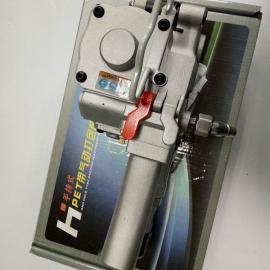 广东手提气动AQD-19打包机