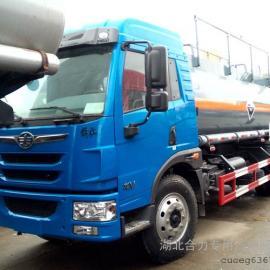 解放龙V腐蚀性物品运输车,盐酸运输车、甲醛运输车