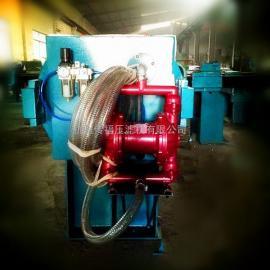 环保污水处理过滤设备过滤机 压滤机 液压板框压滤机