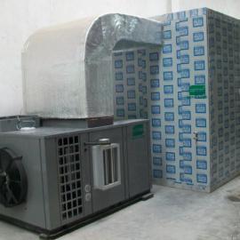 河北热泵烘干机不锈钢箱体可定做厂家直供