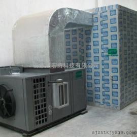 石家庄宏涛厂家直销小型热泵烘干除湿一体机不锈钢箱体