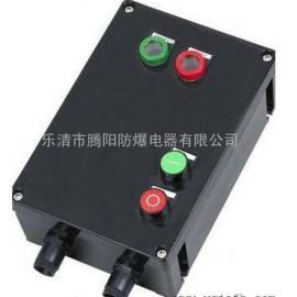 BQC8050粉尘防爆防腐磁力起动器