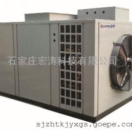 河北红薯干热泵烘干机 红薯片空气能烘干机不锈钢箱体厂家销售