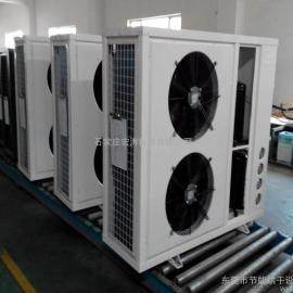厂家供应农副产品高温热泵烘干机不锈钢定做空气能烘干设备