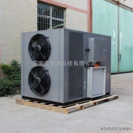 厂家销售佛香热泵空气能烘干设备全自动触摸屏佛香空气能烘干机