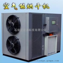 厂家供应佛香空气能烘干设备全自动触摸?#26009;?#31034;高温85度不锈钢