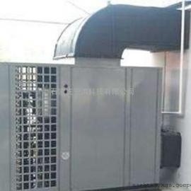 石家庄宏涛专业生产长豆角高温热泵空气能烘干机智能豆角烘干机