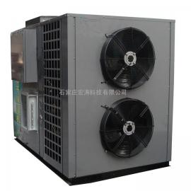 石家庄宏涛专业生产米粉热泵烘干机不锈钢箱体尺寸可定做