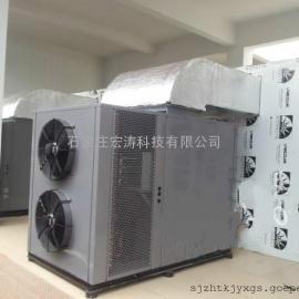 石家庄宏涛专业生产药材热泵烘干机可定做