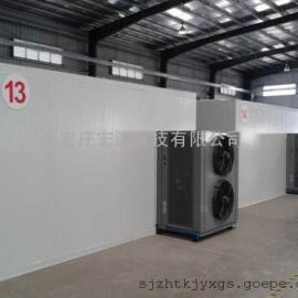 石家庄宏涛专业生产热泵烘干机选型可定做各种型号