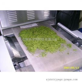 微波茶叶杀青机微波干燥设备