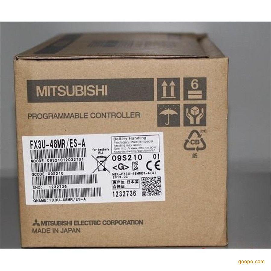 全新原装|三菱plc|fx3u-48mr/es-a
