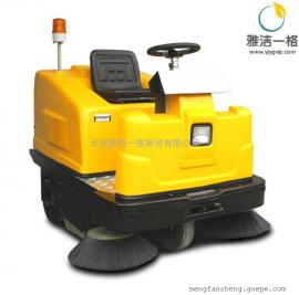 明诺mx-1350工业扫地机