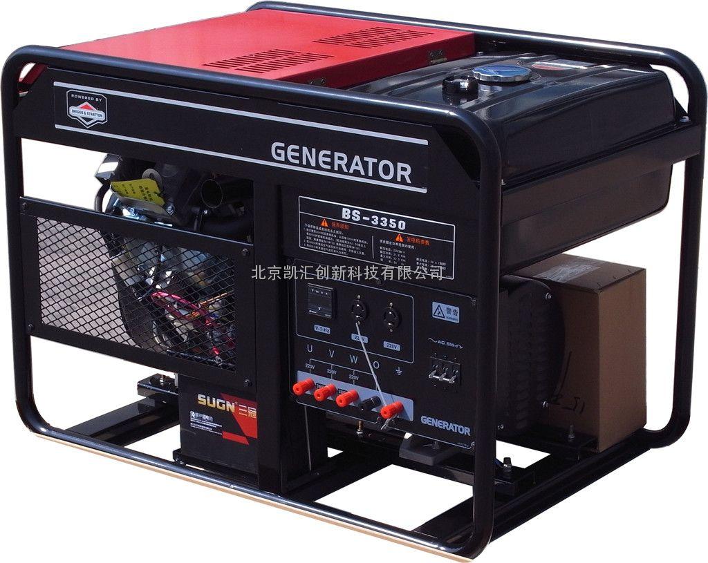 美国百力通汽油发电机 20kw BS3350 三相电启动