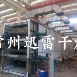 脱水蔬菜带式干燥机
