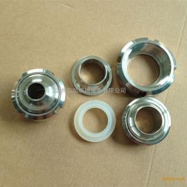 不锈钢活接、卫生级活接、不锈钢活接头、不锈钢油任、螺纹接头