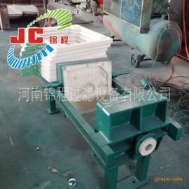 河南锦程压滤机520型聚丙烯千斤顶压紧板框式压滤机/8Q