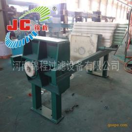 河南锦程压滤机520型聚丙烯机械压紧板框式压滤机/12J