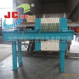 河南锦程压滤机390型压滤机聚丙烯千斤顶压紧板框式/2Q
