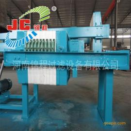 河南锦程压滤机520型聚丙烯机械压紧板框式压滤机/13J