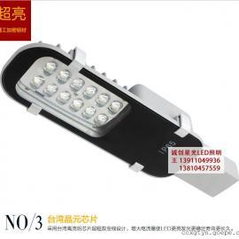 一体化LED灯头-LED灯头-小金豆灯头-小金豆LED灯头