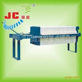 河南锦程压滤机520型聚丙烯千斤顶压紧板框式压滤机/7Q
