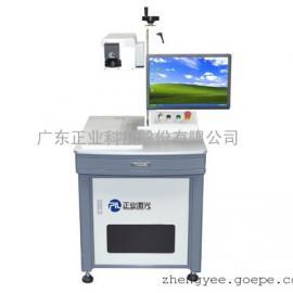 二维码激光喷码机,PCB二维码激光喷码机