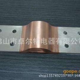 铜排软连接 铜箔软连接 叠层母排 铜软连接 软铜排导电带
