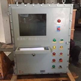 工业电脑显示器防爆柜