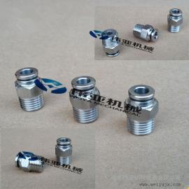温州厂家批发不锈钢快插气管接头PC8-02 PC10-01