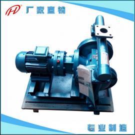 热销DBY-50PF46不锈钢电动隔膜泵 304双隔膜泵