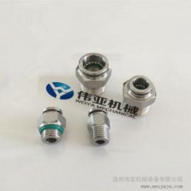 316不锈钢气管接头 PU PV 气源软管插入式快速接头