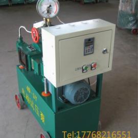 试压泵生产厂家 电动试压泵说明书 电动试压泵报价