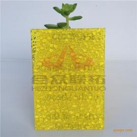 颗粒板|pc颗粒板|pc颗粒板厂家价格