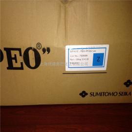 进口造纸分散剂sumitome 聚氧化乙烯 PEO 一公斤起售