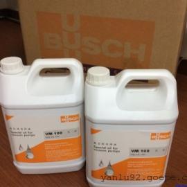 纸和纸板的装卸爱发科ULVAC真空泵油D-11/D31