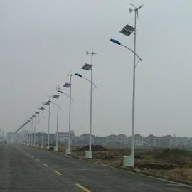 6米7米8米9米新农村风光互补太阳能路灯 道路灯风光互补路灯批发