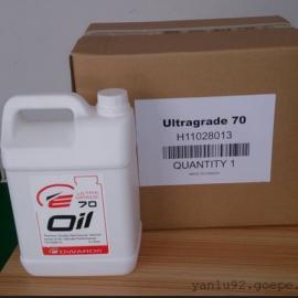 德宏EDWARDS爱德华真空泵油Ultragrade70